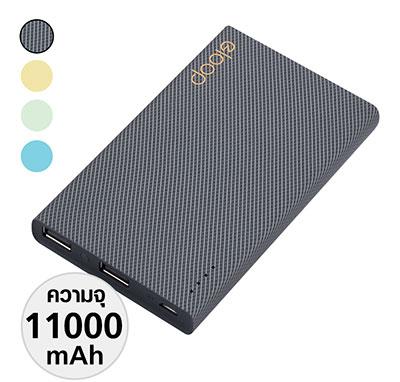 Pin sạc tích điện đa năng E12 dung lượng 11000 mAh giá rẻ